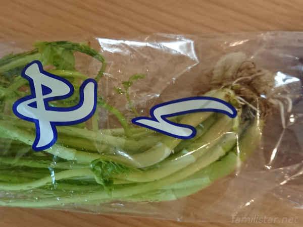 スーパーで買った水耕セリ158円-2020/04/19